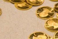 سکه طرح جدید یک میلیون و ۲۱۷ هزارتومان/ دلار ثابت ماند
