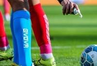 پرسپولیس-نفت و گلگهر-استقلال در مرحله سوم جام حذفی