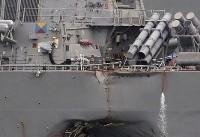 The Latest: Navy dismisses 7th Fleet commander