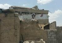 نخستین تصاویر از جنایت جدید عربستان در یمن