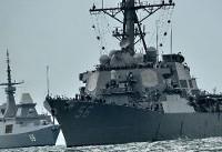 US Navy dismisses commander after deadly warship collision