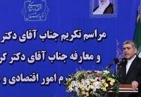 طیب نیا امیدواری ها و نگرانی خود برای اقتصاد ایران را تشریح کرد