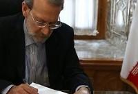لاریجانی به فرمانده کل ارتش تبریک گفت