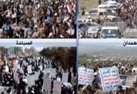 تظاهرات گسترده علیه اقدامات متجاوزانه عربستان سعودی در شهرهای مختلف یمن+تصاویر