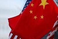 چین به تحریم های جدید آمریکا واکنش نشان داد