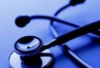 بیماری&#۸۲۰۴;های گران در کشور ارزان شده است