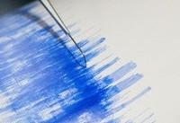 وقوع زلزله ۶.۱ ریشتری در جنوب ژاپن