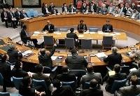 شورای امنیت سازمان ملل متحد با همه پرسی کردستان عراق مخالفت کرد