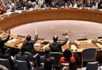 شورای امنیت خشونتها در میانمار را محکوم کرد