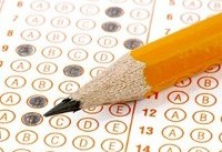 اول شهریور؛ اعلام نتایج نهایی آزمون کارشناسی ارشد دانشگاه آزاد