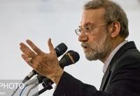 لاریجانی: مصوبه مجلس برای مقابله با آمریکا گام اول است