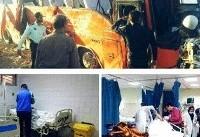 سفر استاندار و مسئولان هرمزگان به داراب جهت بررسی وضعیت مصدومین حادثه اتوبوس دانش آموزان