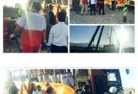 اسامی ۹ نفر از کشته شدگان حادثه واژگونی اتوبوس دانش آموزان اعلام شد