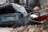 تلفات زلزله مکزیک به ۲۲۶ تن رسید / آتشسوزیِ ساختمانها در مناطق زلزلهزده