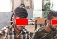 دستگیری خواننده زیرزمینی به اتهام قتل عمد+عکس