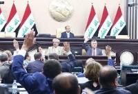 پارلمان عراق همهپرسی جدایی منطقه کردستان را رد کرد