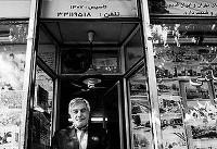 عکاس و کلکسیونر عکسهای قدیمی تهران درگذشت