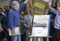 (تصاویر) کلهر، علیزاده و ناظری در افتتاحیه خانه تنبور