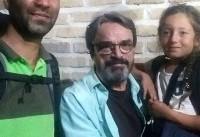 دیدار کلهر و علیزاده با خانواده مشهدی