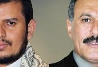 دیدار عبدالله صالح و عبدالملك بدرالدین بنایی محكم در مسیر شراكت ملی است