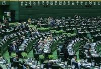 طرح تقویت بسیج مستضعفین اصلاح شد