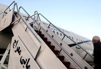 ظریف سوچی را به مقصد تهران ترک کرد