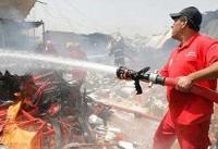 انفجار در بغداد ۵ کشته و مجروح به جا گذاشت
