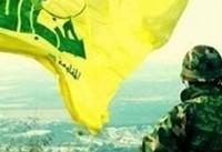 آزاد کردن یکی از نیروهای حزب الله از دست داعش