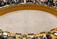 شورای امنیت سازمان ملل خشونت در میانمار را محکوم کرد