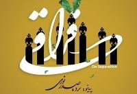 نوای نینوا در فراق سیدالشهدا(ع)/آلبوم مناسبتی بردیا صدرنوری منتشر شد