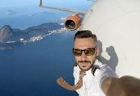 سلفیهای خطرناک خلبان هنگام پرواز (+عکس)