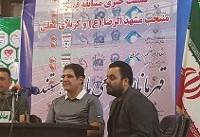 سرمربی منتخب مشهد: استفاده از ورزشگاه امام رضا یک معضل شده بود