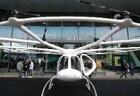 خودروی پرنده دایملر در فرانکفورت (+عکس)