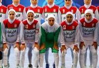 شکست تیم فوتسال زنان ایران مقابل تایلند در نیمه نهایی