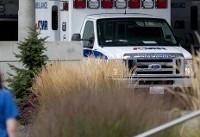 The Latest: Sheriff: Custodian stopped school shooting