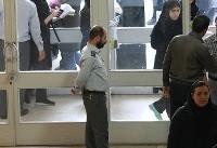 ثبت نام قبول شدگان کنکور در دانشگاهها از سه شنبه آغاز میشود