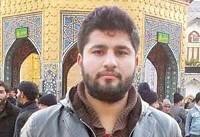 تماس مرموز با خانواده سرباز ربوده شده در میرجاوه