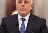 العبادی: موضع ما در قبال همهپرسی کردستان ثابت است