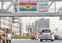 آخرین اخبار همهپرسی کردستان عراق: ایران مرزهای هوایی خود با کردستان را مسدود کرد
