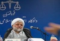 قاضی مقیسه: ادعاهای بابک زنجانی کذب است