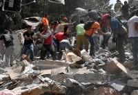 شمار تلفات زلزله در مکزیک به ۲۰۰ نفر رسید