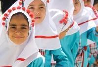 آمادگی ۴۰۰۰ مدرسه تهران برای آغاز سال تحصیلی