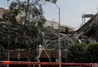(تصاویر) زلزله ۷.۱ ریشتری در مکزیک