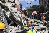 زلزله ۷.۱ ریشتری در مکزیک / مرگ ۱۴۰ نفر تاکنون