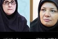 انتصاب ۲ شهردار زن در مناطق تهران