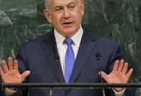 نتانیاهو خطاب به خامنه ای: نور اسرائیل هرگز خاموش نمی شود