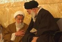 رهبر انقلاب درگذشت حجةالاسلام والمسلمین معصومی را تسلیت گفتند