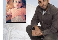 نوزاد ۲ ماهه؛ کوچکترین اسیر دنیا در زندان رژیم صهیونیستی + عکس