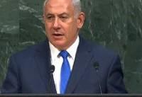 نتانیاهو: توافق ایران را لغو یا اصلاح کنید/باید تحریمهای فلجکننده علیه ایران وضع کرد