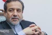 مبارزه با تروریسم محور توافق معاونین وزاری خارجه ایران و روسیه